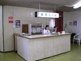 2007-2-miyakonojo1
