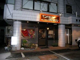 2007-6-sajwan1