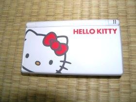 2007-11-kittyDS1