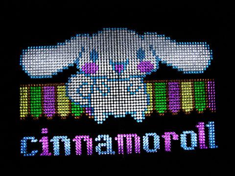 シナモロール(ルミノドット)