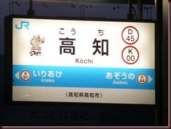 1404kochi1